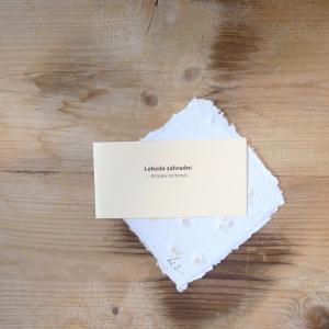 Ruční papír malý se semínky lebedy zahradní